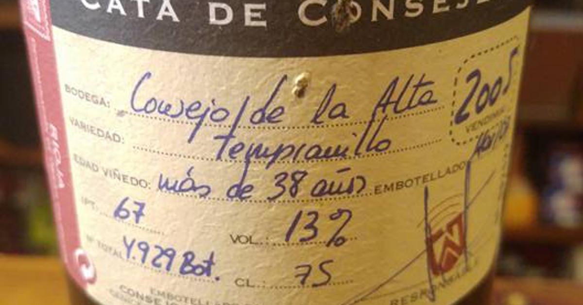el guano restaurante bodega reseñas vinos